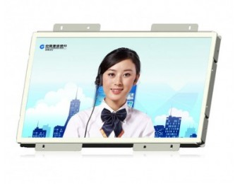 "Ghaik GHK-18OP-NC 18.5"" Open Frame Monitor"