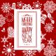 Ghaik - 2016 New Year Holiday Notice