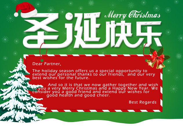 Merry X'mas and Happy New Year 2016